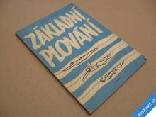 ZÁKLDNÍ PLOVÁNÍ Hoch Miloslav 1953