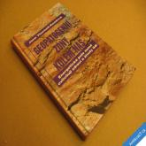 Thurnell Readová GEOPATOGENNÍ ZÓNY KOLEM NÁS 1996