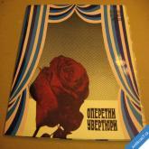 OPERETY ORCHESTRU PLOVDIV PHILHARMONY 2 LP Bulgaria