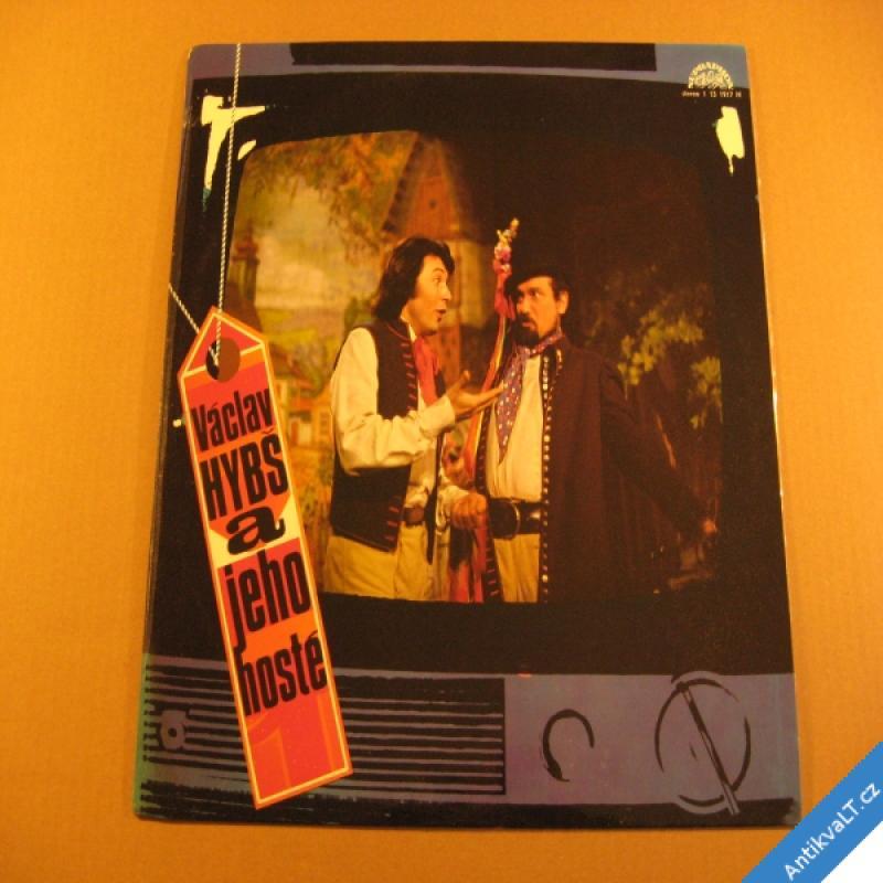 foto Hybš a jeho hosté (2) MALÁ SVÁTEČNÍ HUDBA 1978 LP stereo