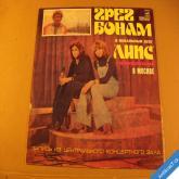 Bonam Greg and vocal duets 197? LP