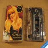 Martinová Věra ZVLÁŠTNÍ ZPŮSOBY 1996 EMI / MONITOR MC