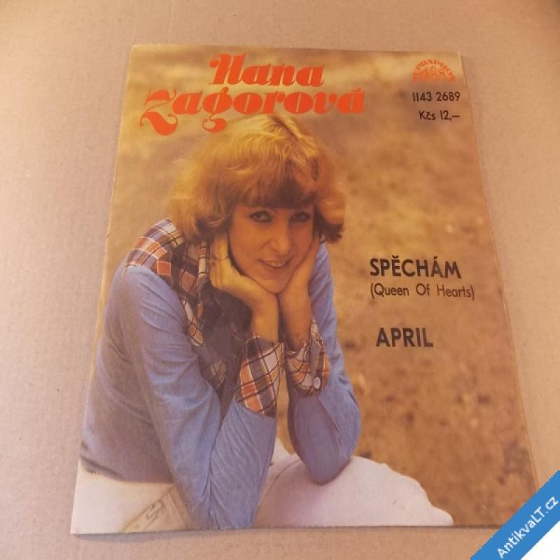 foto Zagorová Hana SPĚCHÁM, APRIL 1983 SP stereo