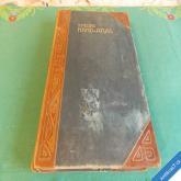 STIELERS HAND ATLAS 100 karten in kupferstich 162 nebenkarten 1905