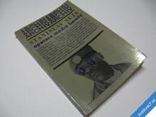 OPERACE MODRÉ BARETY  SUJA STANISLAV  1982