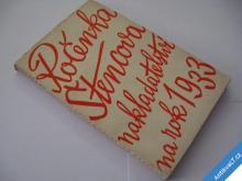 ŠTENCOVA ROČENKA 1933 MATĚJČEK, ŠKRÉTA, GUTH...